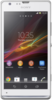 Sony Xperia SP - Рыбинск